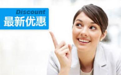 """婚庆企业""""职业经理人""""课程培训"""