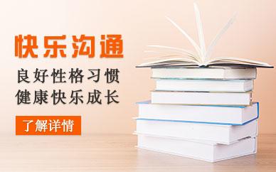 云南省公务员考试培训